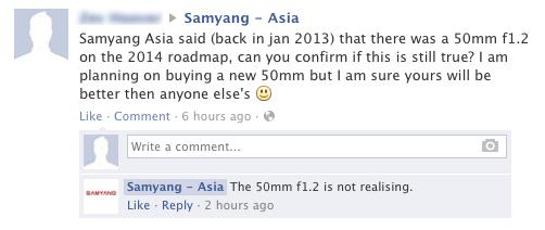 Выпуск объектива Samyang 50mm f/1.2 под вопросом