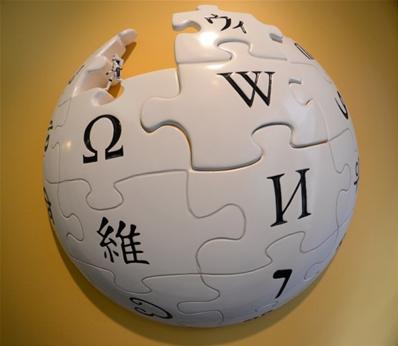 Выявление виртуалов в Википедии