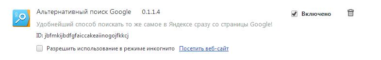 Яндекс продолжает нарушать интерфейс?