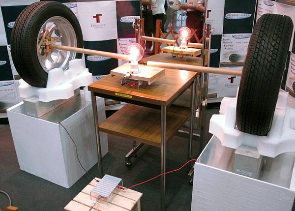 Японцы создали прототип беспроводной зарядки для электромобилей