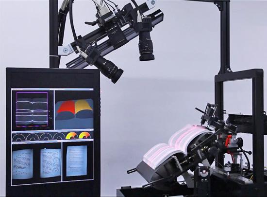 Японский сканер оцифровывает книгу в 250 страниц за минуту