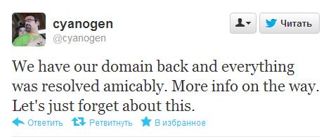 За домен CyanogenMod.com потребовали выкуп