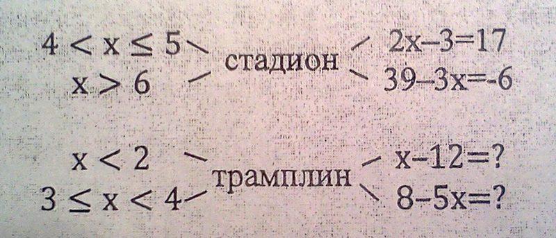 Задача по математике для 5 6 классов