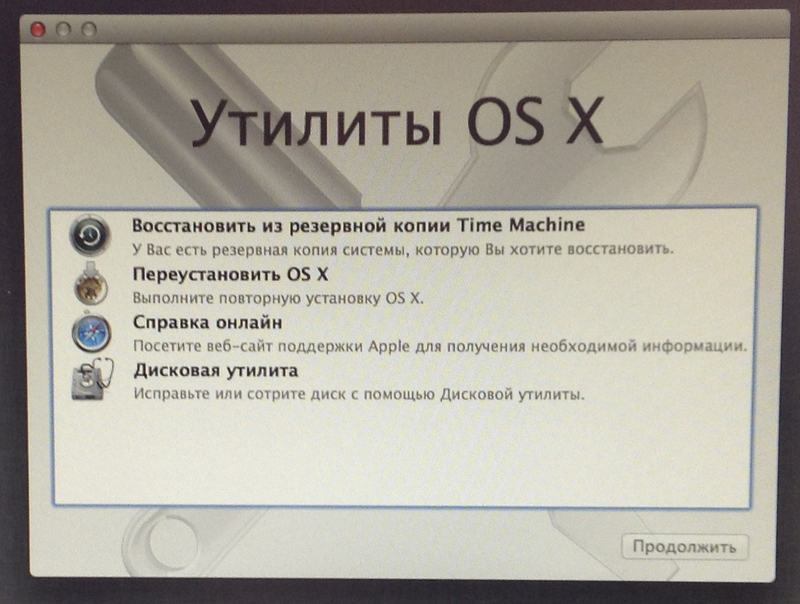 Замена стандартного и установке второго винчестера в MAC mini 2012