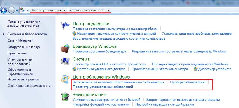 Защита от эксплойтов для пользователей Windows