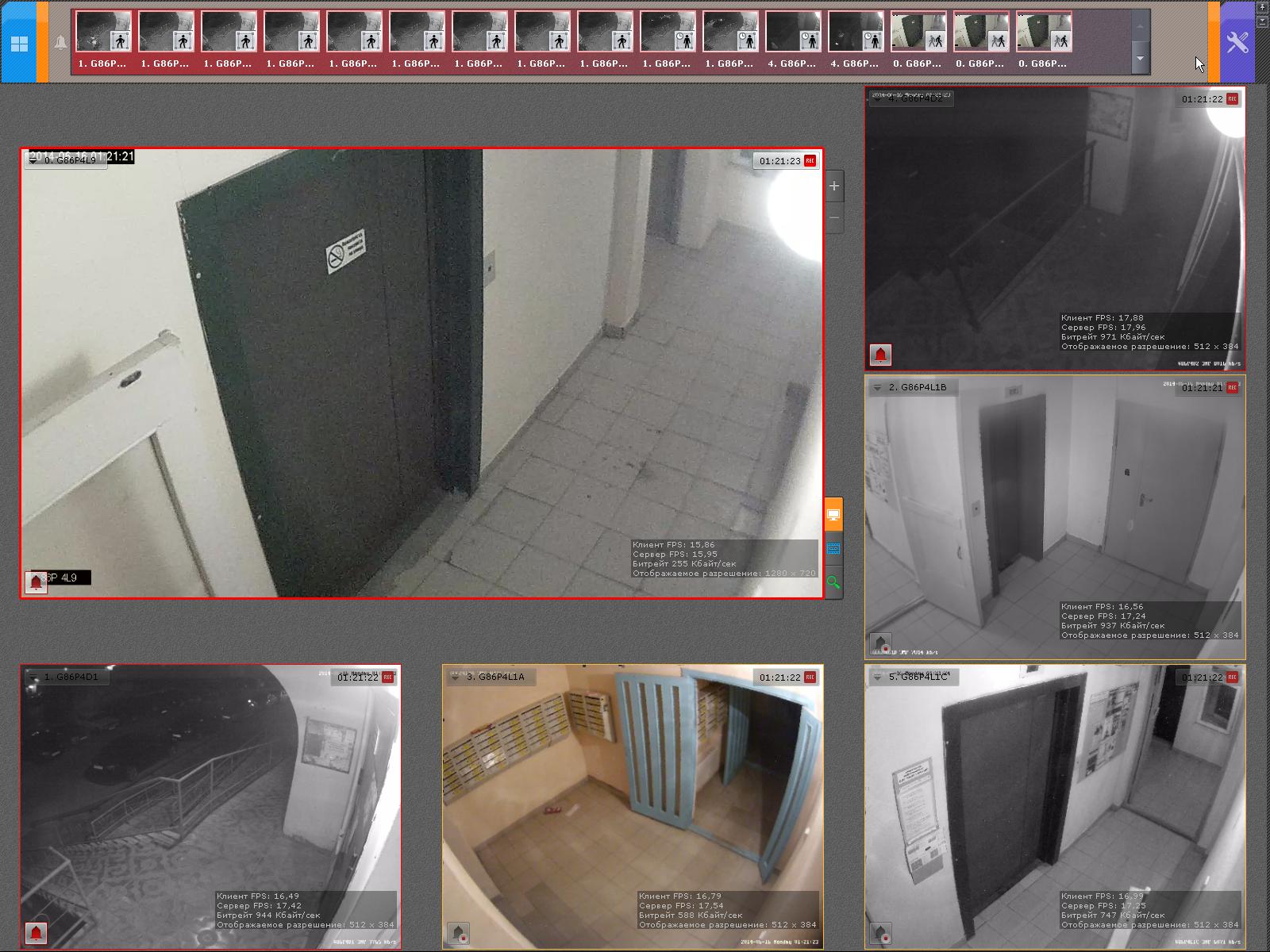 Защита подъезда методом организации разумного видеонаблюдения без консьержа