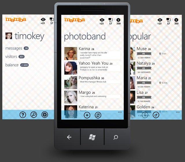 Знакомства «Мамба» на Windows Phone